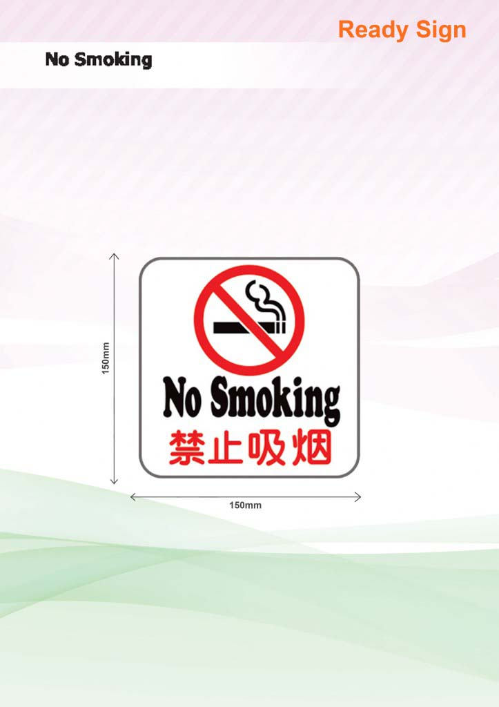No Smoking (Square)