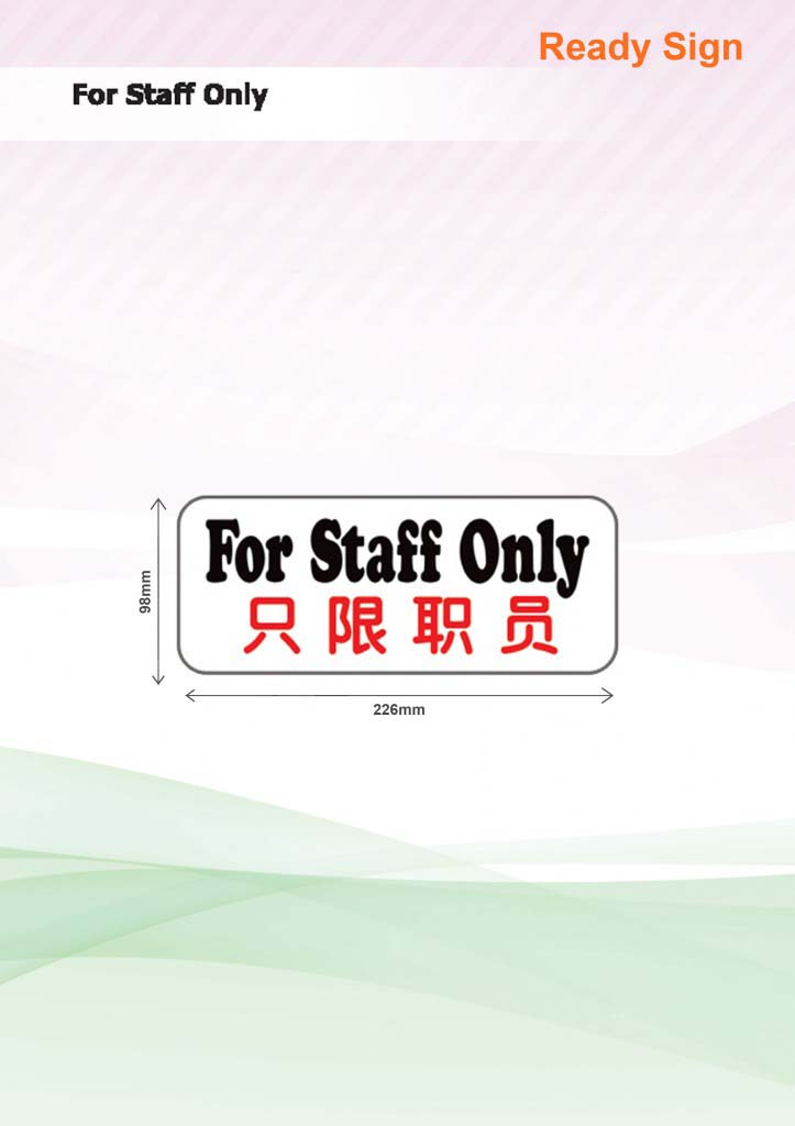 For Staff Only