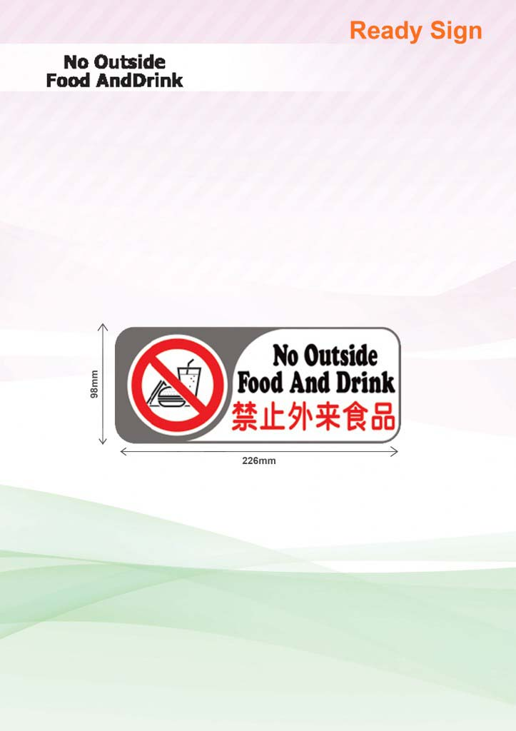 No Outside Food and Drink