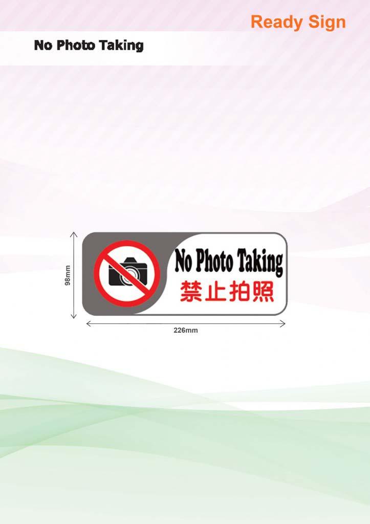 No Photo Taking