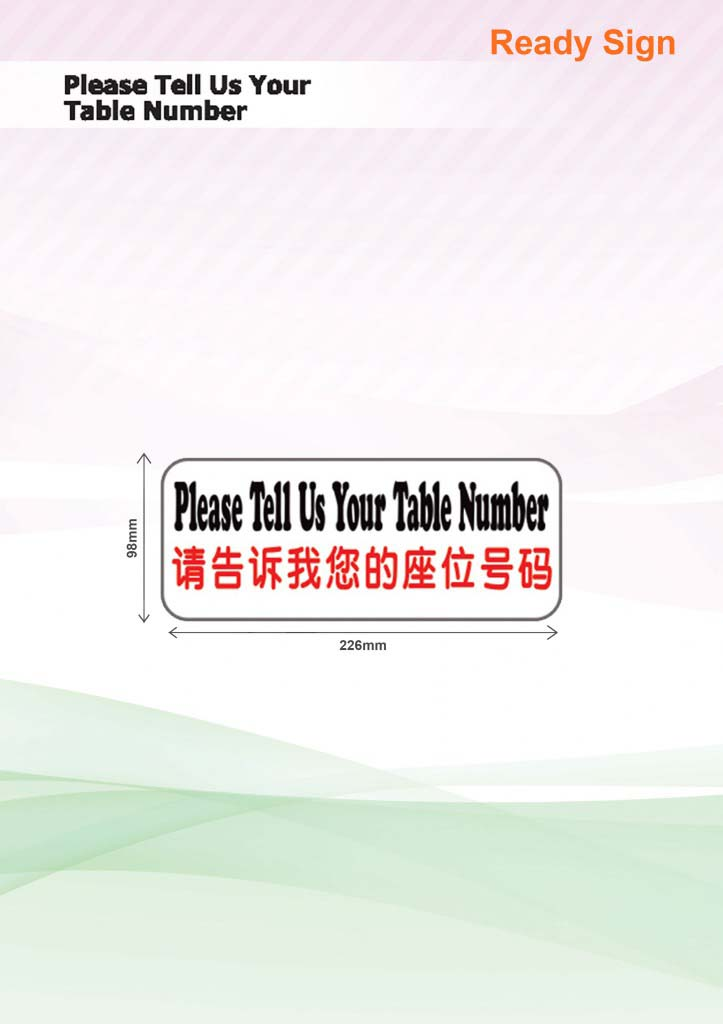 Pls Tell Us Your Table Number