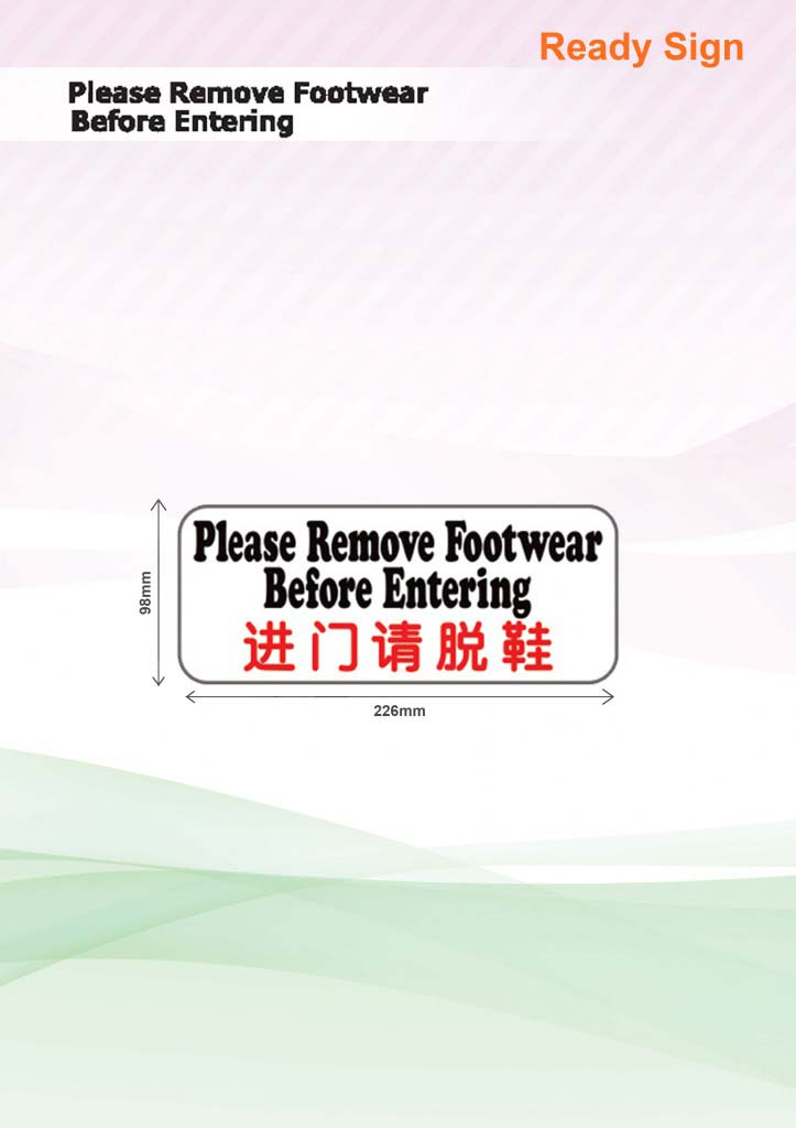 Please Remove Footwear