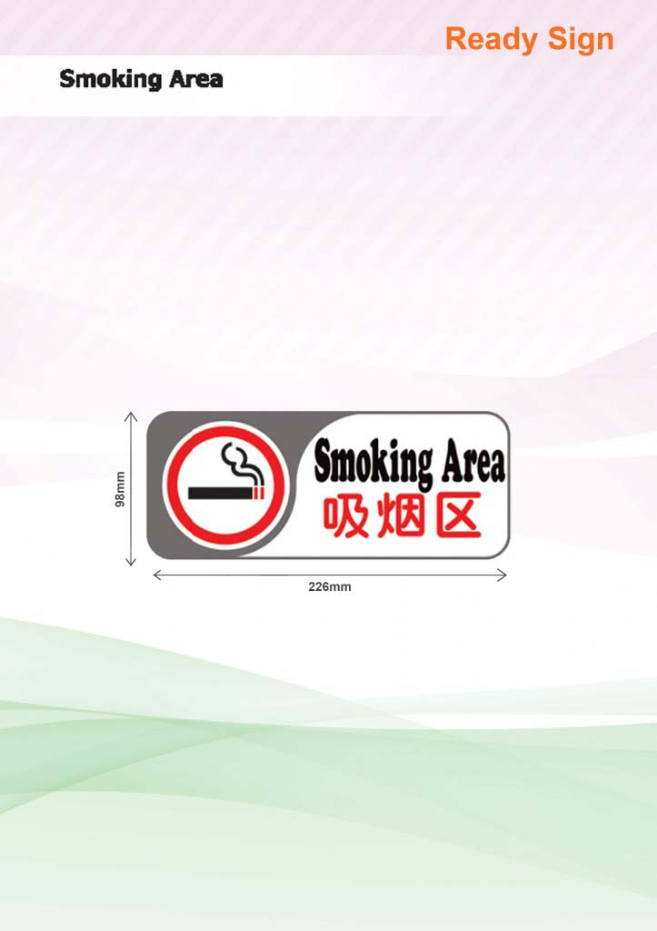 Smoking Area (Rectangle)