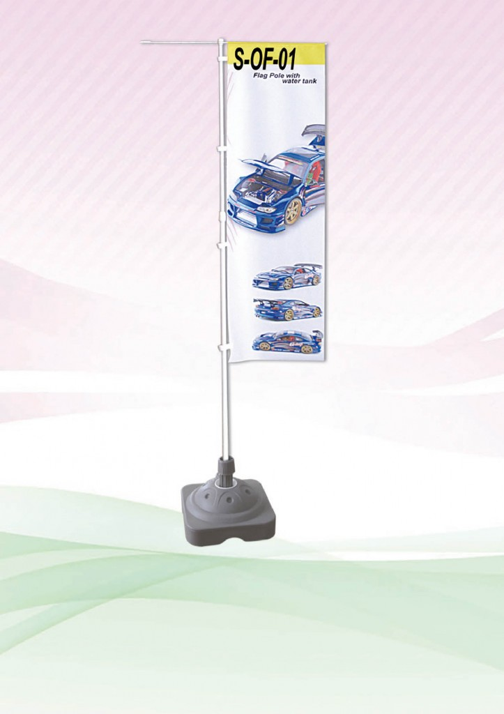 Round Base Flag Stand